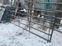 9' lightduty Hi-Hog gate