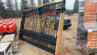 20' Iron Gates,H50, New (pair)